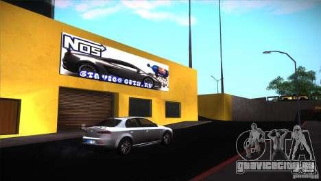 San Fierro Upgrade для GTA San Andreas седьмой скриншот