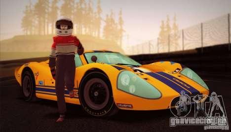 Ford GT40 MK IV 1967 для GTA San Andreas