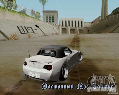 BMW Z4 Hellaflush для GTA San Andreas вид сзади