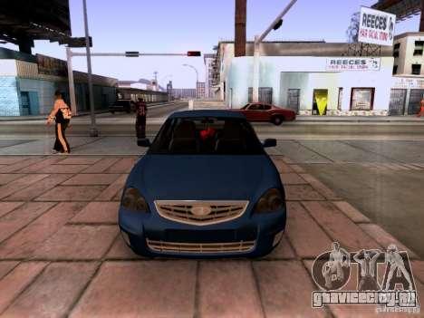 Lada Priora Универсал для GTA San Andreas вид сзади