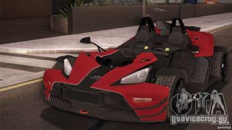 KTM-X-Bow для GTA San Andreas вид справа