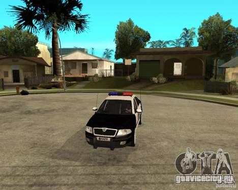 Skoda Octavia II 2005 SAPD POLICE для GTA San Andreas вид изнутри