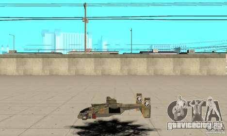 Ястреб для GTA San Andreas вид слева