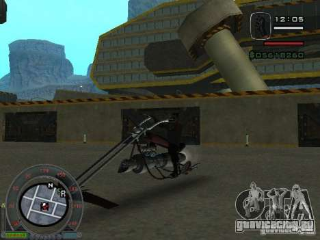 Байкерский мотоцикл из Alien City для GTA San Andreas вид слева