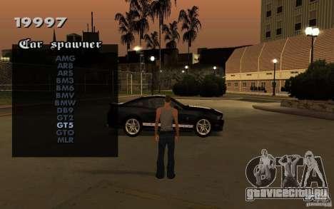 Vehicles Spawner для GTA San Andreas третий скриншот