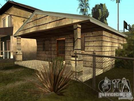 Ретекстур домов на Groove Street для GTA San Andreas