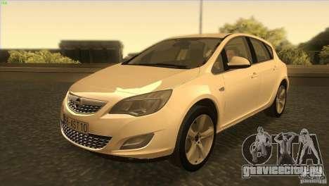 Opel Astra 2010 для GTA San Andreas вид слева