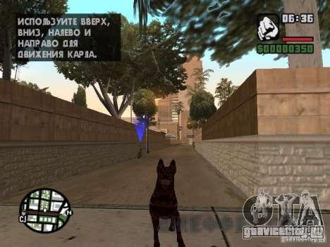 Цербер из Resident Evil 2 для GTA San Andreas второй скриншот