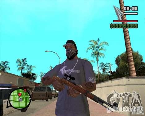K98 для GTA San Andreas второй скриншот