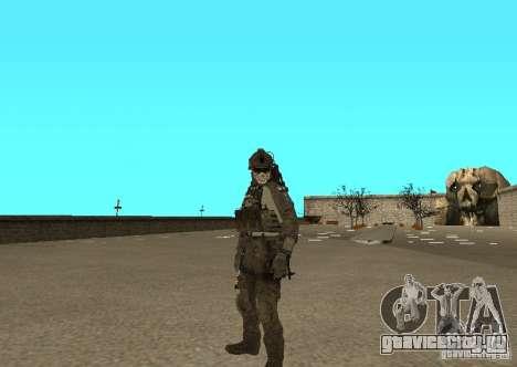 GROM Operator для GTA San Andreas