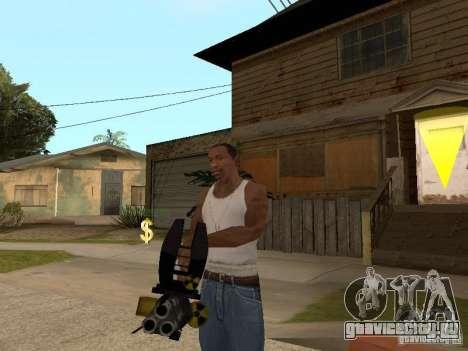 Minigun для GTA San Andreas второй скриншот