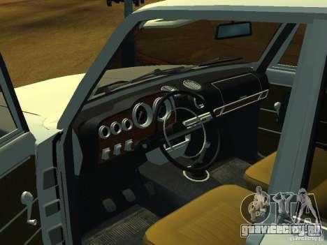 ВАЗ 2106 Универсал для GTA San Andreas вид сзади