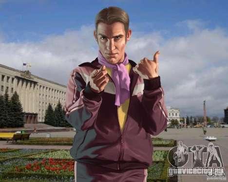 Загрузочные экраны Город Ставрополь для GTA 4 шестой скриншот
