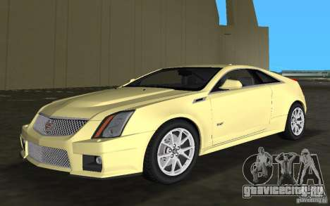Cadillac CTS-V Coupe для GTA Vice City