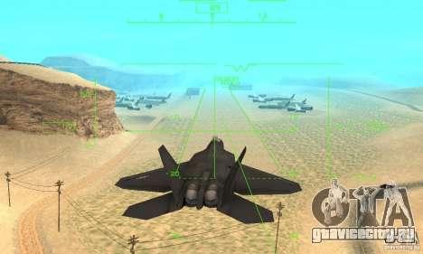 F-22 Black для GTA San Andreas вид сверху