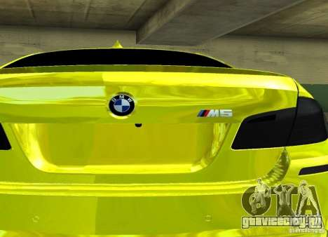 BMW M5 F10 Gold для GTA San Andreas вид справа