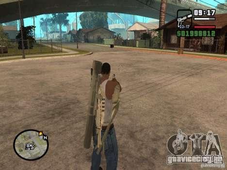 Стандартный прицел для GTA San Andreas