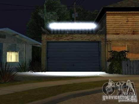 Новый Grove Street для GTA San Andreas пятый скриншот