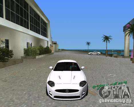 Jaguar XKR S для GTA Vice City вид справа