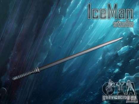 Sword из Blade для GTA San Andreas