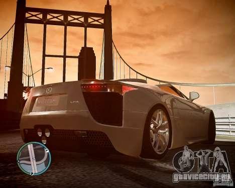 Lexus LF-A Roadster для GTA 4 вид сзади