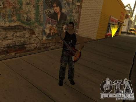 Песни группы КИНО на гитаре для GTA San Andreas