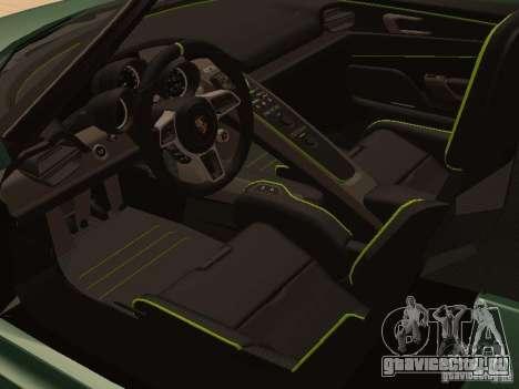Porsche 918 Spyder для GTA San Andreas вид справа