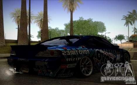 Nissa Silvia S15 Toyo для GTA San Andreas