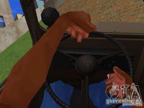Краз 255Б Парадный для GTA San Andreas вид сбоку