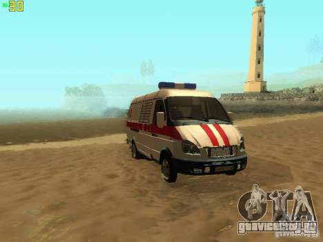 ГАЗель 32214 Скорая для GTA San Andreas