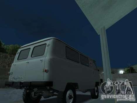 УАЗ 451А для GTA San Andreas вид справа
