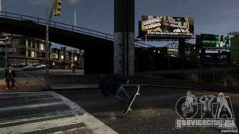 Скейтборд №3 для GTA 4 вид сзади