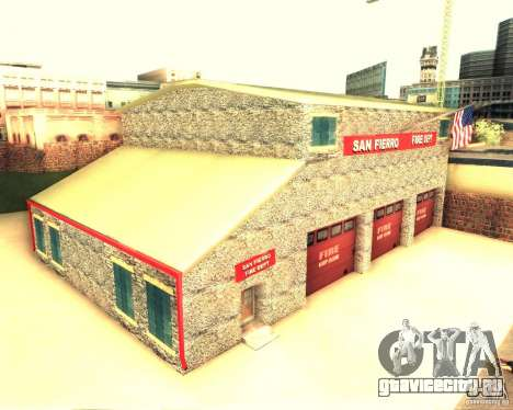 Новая пожарная часть в Сан-Фиерро для GTA San Andreas второй скриншот