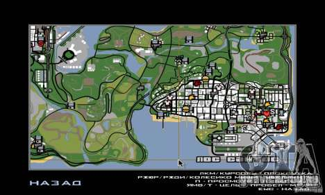 Dan Island v1.0 для GTA San Andreas седьмой скриншот