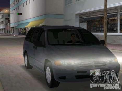 Dodge Grand Caravan для GTA Vice City вид сзади