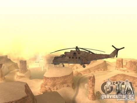 Ми-24П Пустынный камуфляж для GTA San Andreas вид сзади