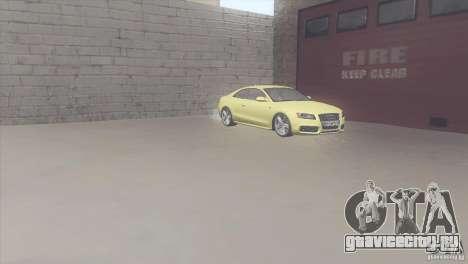 Audi S5 для GTA San Andreas вид изнутри