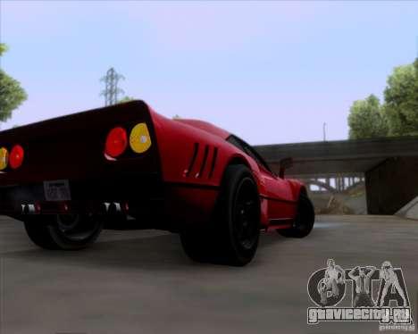 Ferrari 288 GTO для GTA San Andreas вид сзади