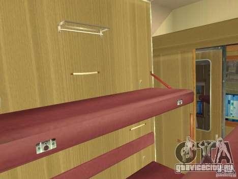 Пассажирский вагон купе 029-28802 для GTA San Andreas вид сверху