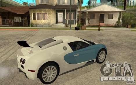 Bugatti Veyron Final для GTA San Andreas вид справа