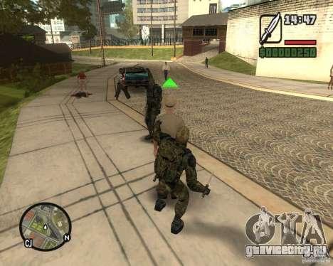 Сталкеры группировки Свобода для GTA San Andreas третий скриншот