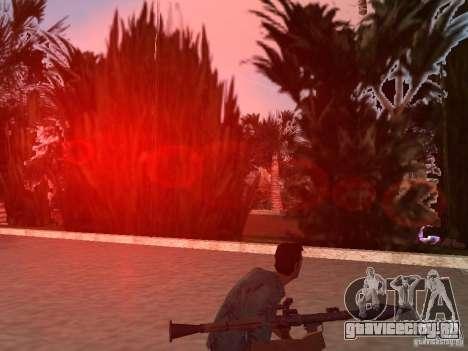 Улучшенный Пак Отечественного Оружия для GTA Vice City пятый скриншот