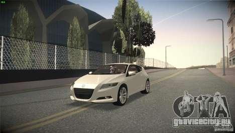 Honda CR-Z 2010 V1.0 для GTA San Andreas вид сбоку