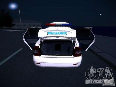 ВАЗ 2170 Приора ДПС для GTA San Andreas вид снизу