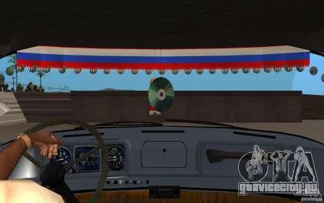 ЗиЛ 130 Радио Бутка для GTA San Andreas вид изнутри