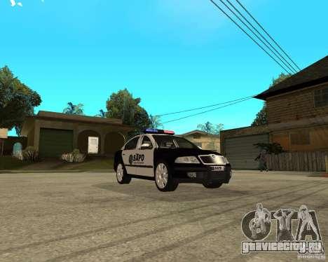 Skoda Octavia II 2005 SAPD POLICE для GTA San Andreas вид сзади