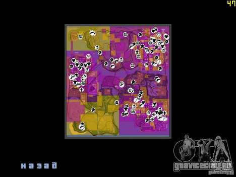 Новые ГАНГСТЕРСКИЕ зоны для GTA San Andreas седьмой скриншот
