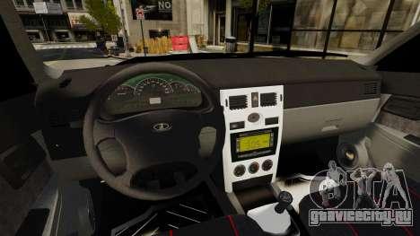 ВАЗ-2170 для GTA 4 вид сзади