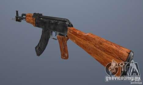 Ak 47 со Штыком для GTA San Andreas третий скриншот