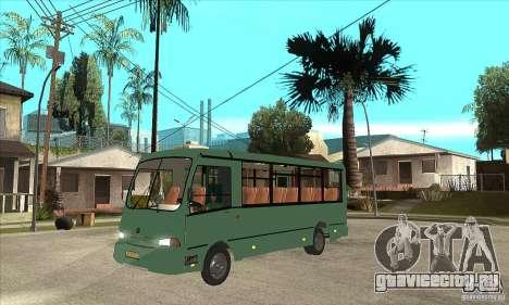 ПАЗ 3203 для GTA San Andreas